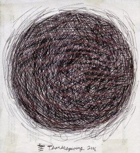 Ink on Paper, 8.5 x 7.75 in., 2006